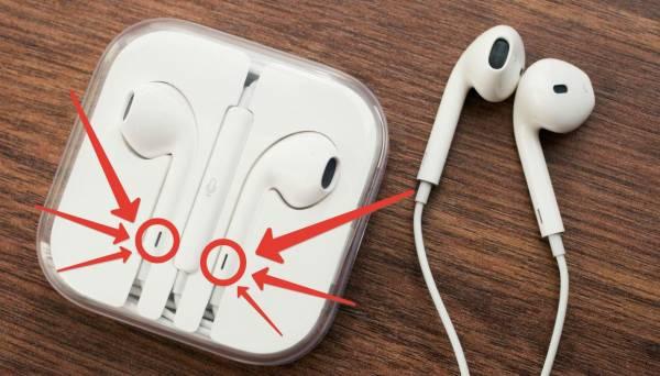 Щодня ми користуємося навушники EarPods fce4303c387e2
